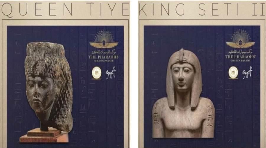 الملك سيتى الثانى رأس الملكة «تى»