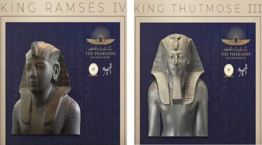 الملك تحتمس الثالث -  الملكة حتشبسوت