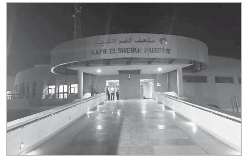 متحف كفر الشيخ القومى