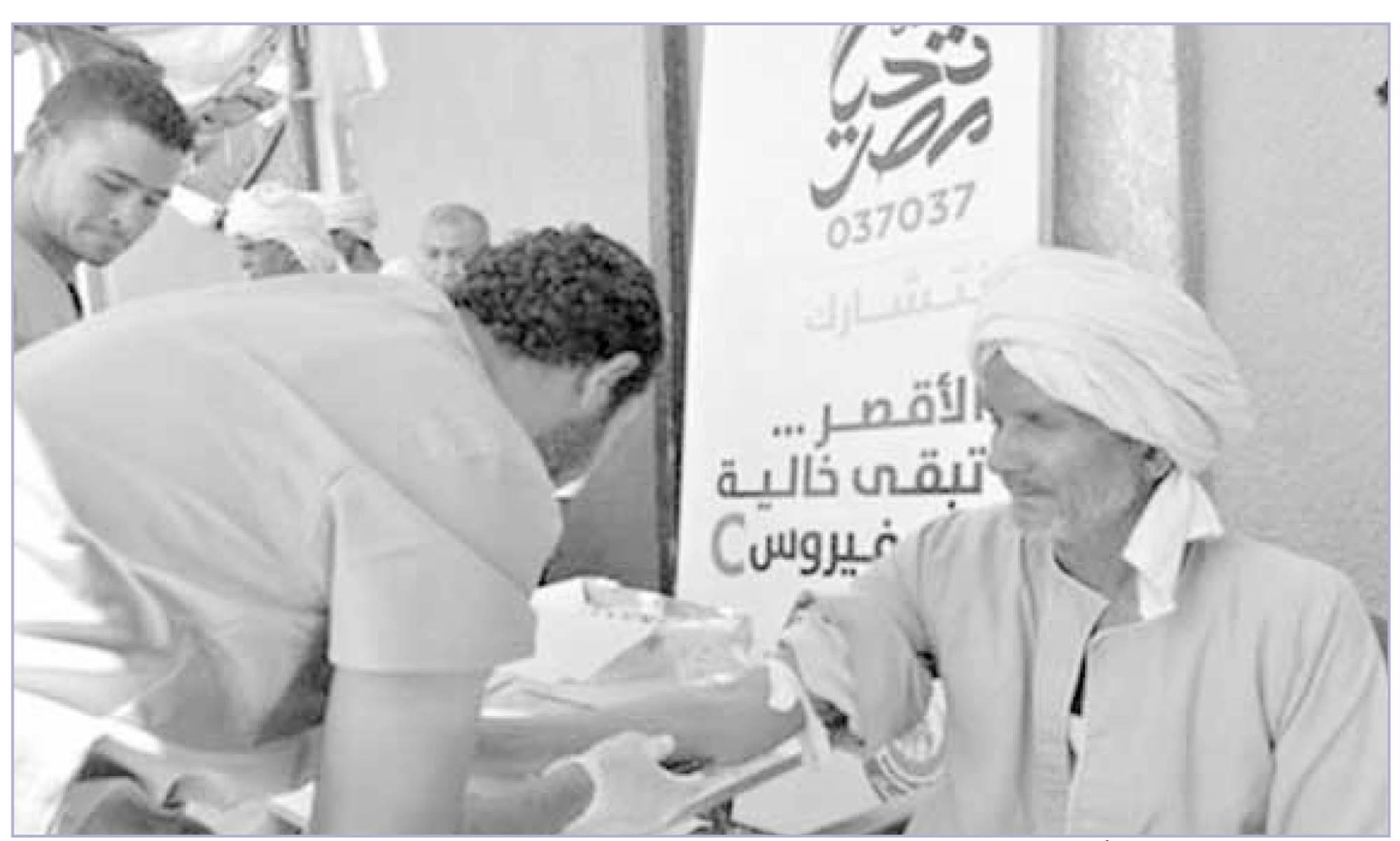 مصر خالية من فيروس سى لأول مرة
