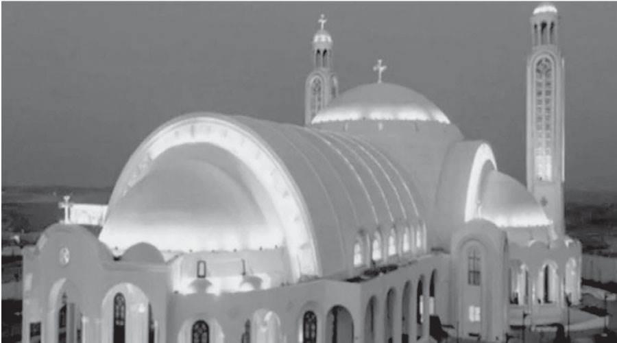 كاتدرائية السيد المسيح